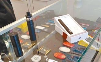 北市新興菸品自治條例 二讀暫擱置