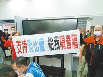 竹市海淡廠吵死了 民怒要蓋隔音牆