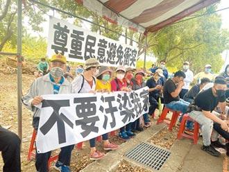 建再生處理廠 台東市民強烈抗議