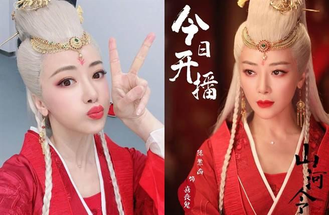 陳紫函在《山河令》的白髮造型驚豔網友。(圖/翻攝自微博)