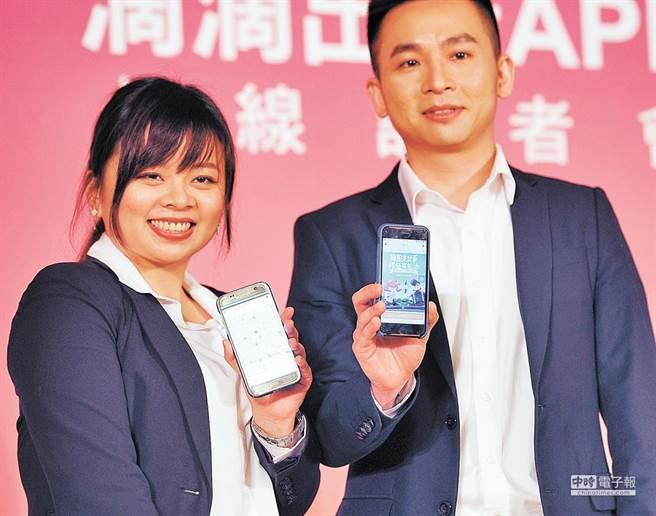 台灣「樂迪科技」代理「滴滴出行」APP被檢舉違反兩岸條例,負責人王慈雍(左)遭到起訴,台北地院6日判她無罪。(本報資料照片)