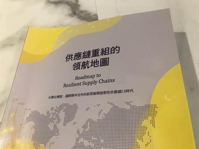 外貿協會進行疫後首份「供應鏈布局現況調查」,未來3年超過半數業者規畫調整產線,其中半數以上選擇回台,比例再度提升。(圖:王玉樹攝)