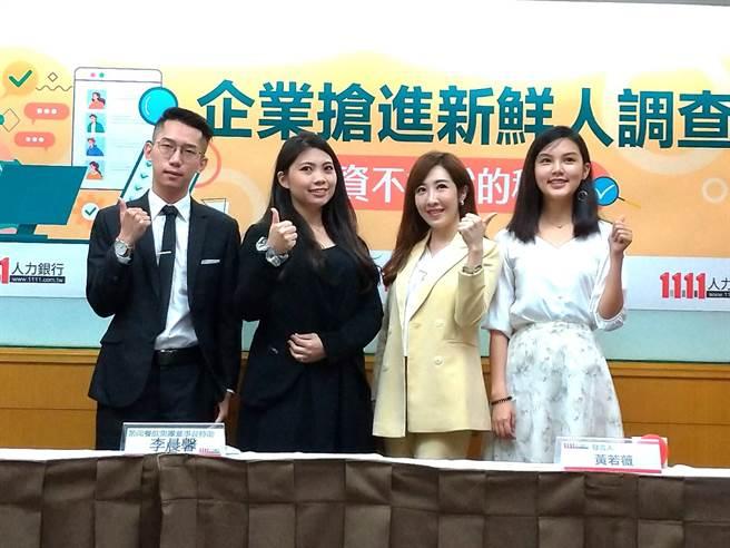 築間餐飲集團董事長特助李晨馨接受1111人力銀行發言人黃若薇訪問。(圖/1111人力銀行提供)
