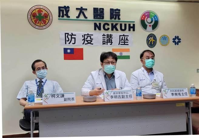 成大醫院規畫近期提供在印度的台商及僑胞1對1的國際醫療視訊諮詢。(成大醫院提供/曹婷婷台南傳真)