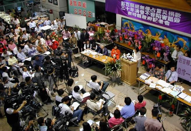 2000年,南投縣府抨擊司法機關「大軍壓境」搜索逮捕,彭百顯的支持者到場聲援。(廖志晃攝)