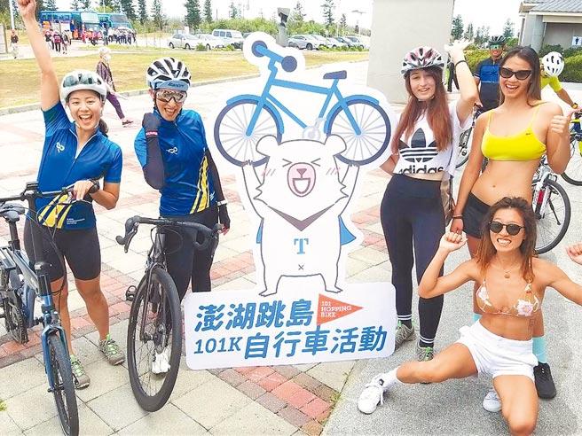 2021自行車旅遊年,澎湖自行車跳島嘉年華熱鬧登場,媒體網美團跨海助陣。(陳可文攝)
