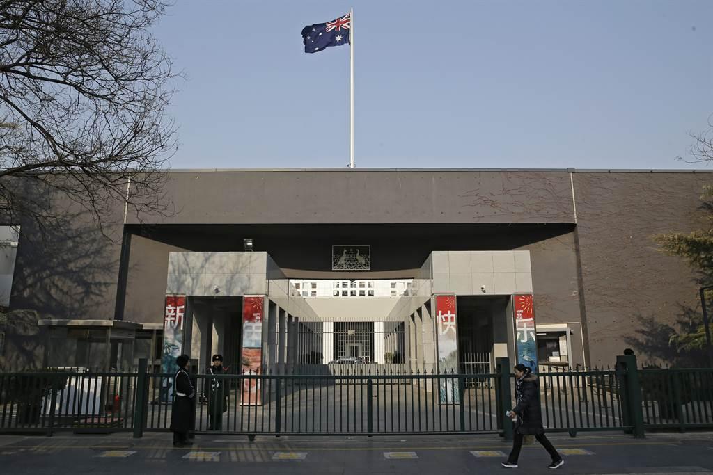 隨著中澳關係快速惡化,雙方就算召回大使或驅逐外交人員都不會讓人意外了。圖為澳洲駐北京大使館。(圖/美聯社)