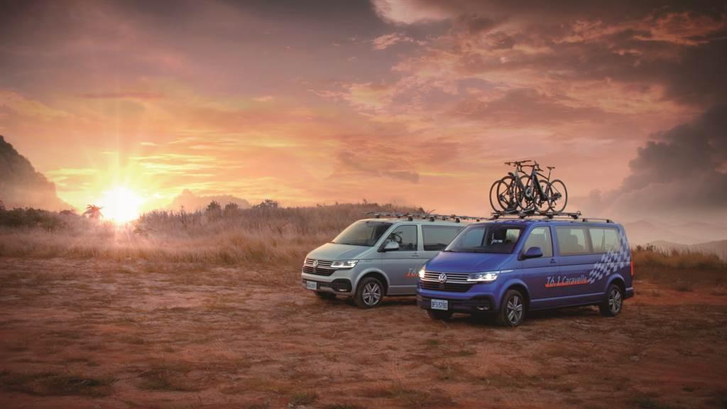 針對自行車相關產業以及交通部訂定的「2021 自行車旅遊年」,福斯商旅推出T6.1 Caravelle「熱血圓夢專案」。