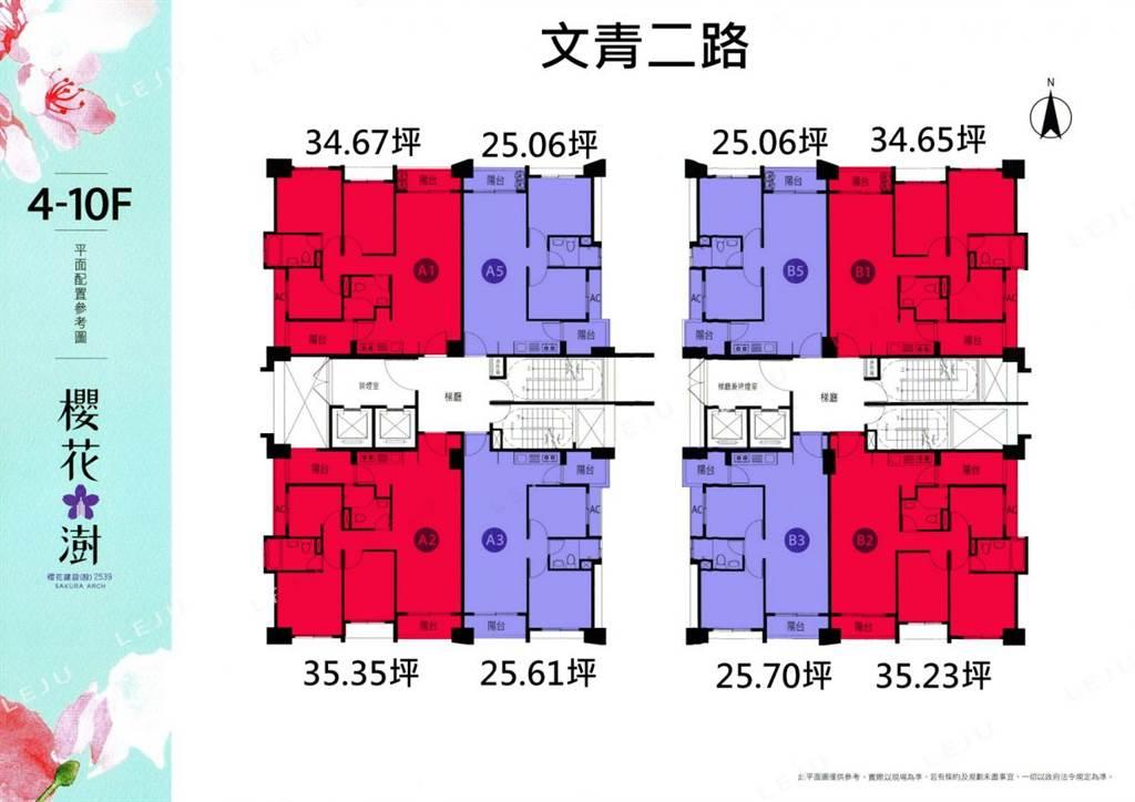 櫻花澍標準層平面圖圖