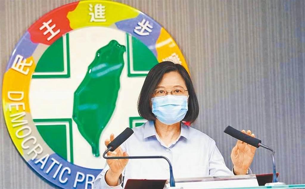 總統兼民進黨黨主席蔡英文。(圖/本報系資料照片)