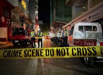 馬爾地夫前總統疑遭炸彈攻擊送醫 傷勢不明