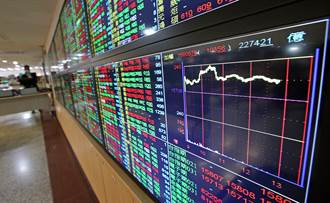 台股漲175點重返萬七 台積電、聯電帶頭衝
