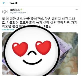 台灣1款飲料韓國爆紅 上千網友狂搶:跑5家超商都買嘸