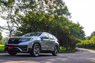 貨櫃運輸成本提高、晶片短缺等因素,Honda CR-V 入門 VTi 售價調漲 2 萬至 96.9 萬