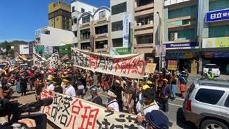知本光電案 3大部落遊行抗議引爆衝突