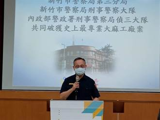 陳家欽強力宣示掃黑 瓦解黑幫犯罪共構關係