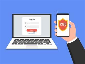 Google宣布將為用戶預設啟用兩階段驗證 保護帳戶安全