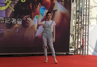 《當男人戀愛時》票房近3.9億元慶功   許瑋甯首回應離婚傳言