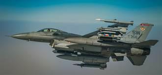 美F-16為何這樣重武裝飛南海 洛馬終給官方解答