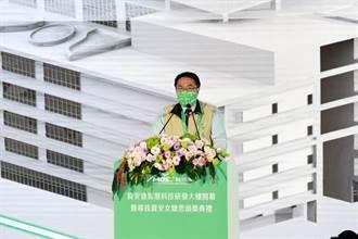 黃偉哲爭取數位發展部落腳台南