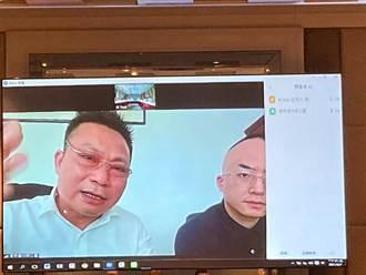 淘帝-KY本周起復牌 下周恢復正常交易