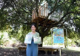 阿嬤廢棄果園打造村莊孩子的夢想樹屋
