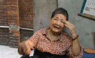 中正女大生失蹤14年 阿嬤曝曾暗戀「與凶嫌同名同姓」碩士學長