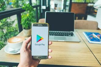 跟進蘋果隱私政策 Android手機明年加入隱私標籤
