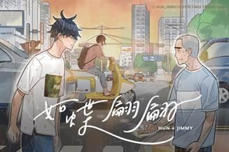 Webtoon又多個新選擇 韓國Kakao Entertainment正式插旗台灣