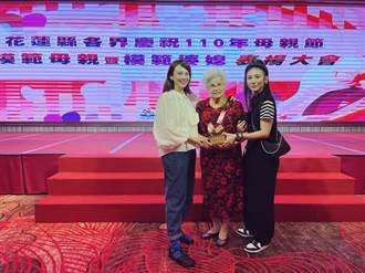 魏如萱91歲奶奶 今榮獲模範母