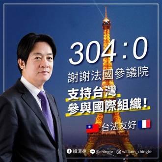 法國挺台參與國際組織 賴清德:台灣可以幫忙 我們一直都在