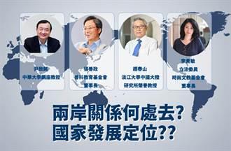蔡政府執政將滿5年 藍委邀張善政及重量級學者為台灣把脈