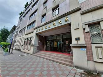 遭國稅局追討贈與稅100萬元稅金 中華人權協會表示遺憾