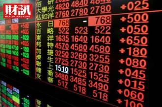 台股2021悲喜交加 專家提醒投資人緊盯「這指標」