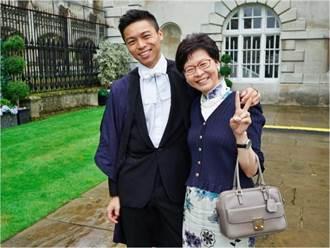 傳林鄭次子已獲史丹佛大學聘用 將任博士後研究員