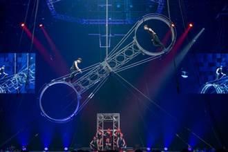 《美國大馬戲團》顛覆視覺與地吸引力想像  刷新感官體驗