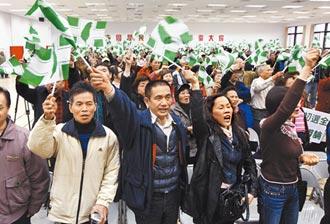 民進黨內憂外患 基層盼2022現任優先