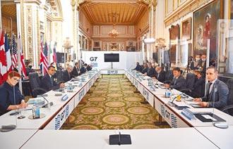 G7外長公報 首度重視台海和平