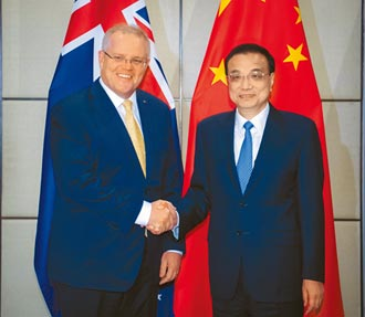 中澳戰略經濟對話 無限期暫停