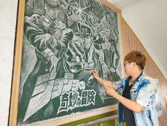 彰化美術老師粉筆創作 學生喊版畫之神