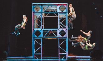 《美國大馬戲團》登台秀絕技