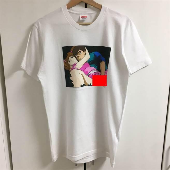 Supreme在2015年與前田俊夫推出一系列聯名款服飾,引發熱議。(圖/翻攝自shaogood)