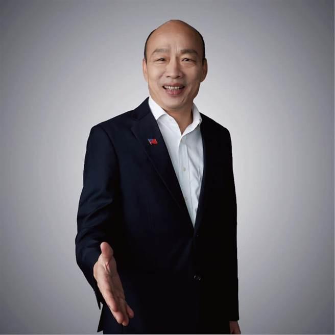 前高雄市長韓國瑜。(取自韓國瑜臉書)