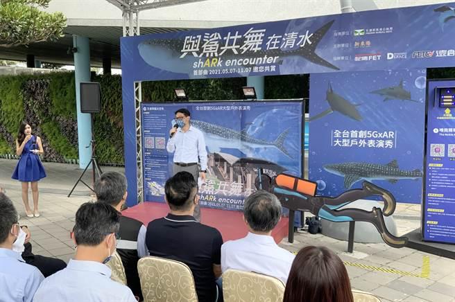遠傳電信企業暨國際事業群執行副總經理曾詩淵表示,很榮幸能與實力堅強的夥伴在清水服務區共同打造5G AR大型戶外表演。(遠傳電信提供/黃慧雯台北傳真)