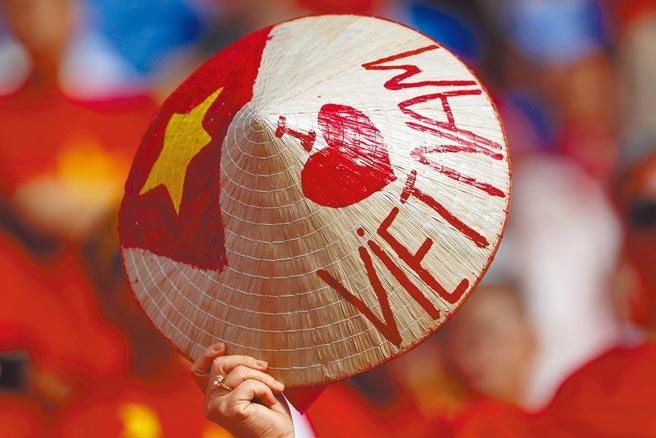 越南的「彈性外交」暨「務實外交」,在面對中美兩強爭霸時的展現,更為淋灕盡致。圖/美聯社