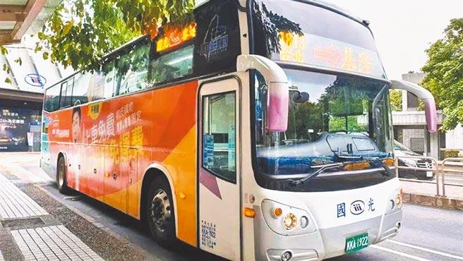國光客運將基隆市現有1813D路線公車轉型為「中山快捷公車」,預計9月上路。(國光客運提供/陳彩玲基隆傳真)