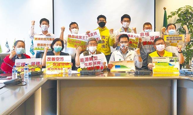 台灣環境公義協會及中台灣教授協會等單位,6日舉行記者會;強調能源轉型、生態保育,達到雙贏的訴求。(陳世宗攝)