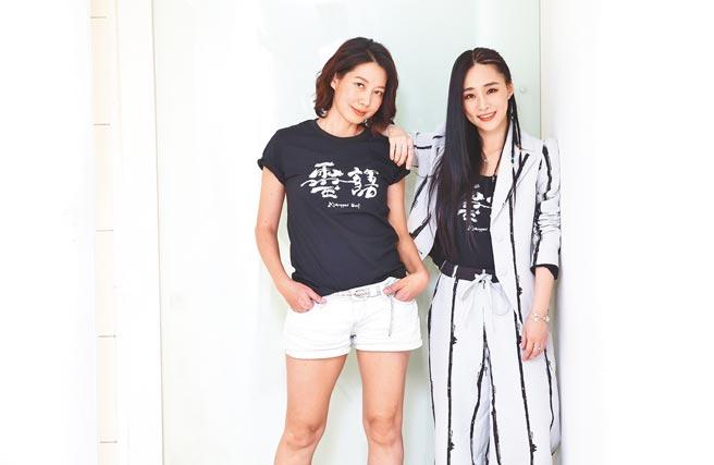 丁寧(左)和吳可熙日前為宣傳新片受訪。(陳俊吉攝)