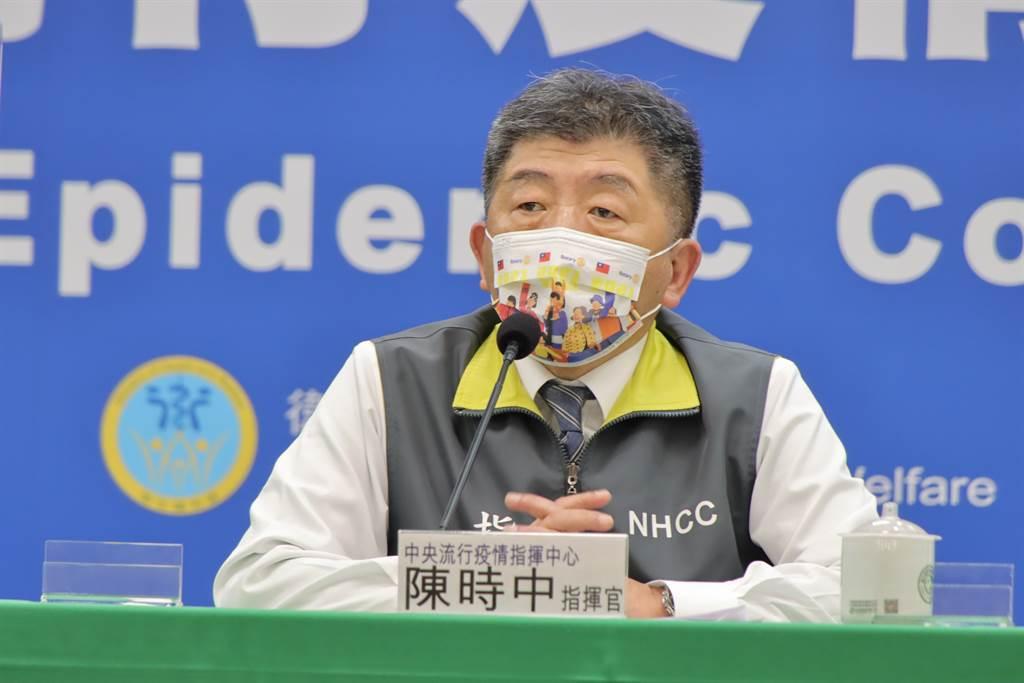 中央流行疫情指揮中心指揮官陳時中。(圖/指揮中心提供)