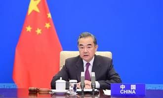 王毅主持聯合國安理會高級別會議籲4要4不要